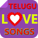 Telugu Love Songs by Indian Music Apps