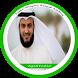 Murottal Syekh Misyari Rasyid Alafasy Offline by agastudio