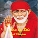 Shirdi Sai Baba Aarti Bhajans by Legends Tech
