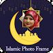 Islamic NewYear Frames by Photo Editor Apps & Video Editor