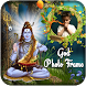 All God Photo Frame - HD God Photo Editor by Thug Life Apps