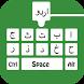 Best Latest Easy Urdu Keyboard Top Urdu App 2017 by Sanayah Free Mobile Apps