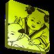 天一黃曆繁體版(萬年曆、稱骨算命、姓名、號碼、解夢、農曆) by 華歌科技