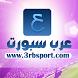 عرب سبورت by Mr iLyess