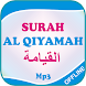 Surah Al Qiyamah Offline Mp3 by ZaidHBB