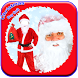 Christmas Boy Suit New by Munwar Apps