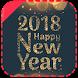 رسائل راس السنة الجديد 2018