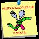 Низкокалорийные блюда Рецепты by Денис Андрущенко