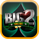 Big2 Online by Smapp Limited