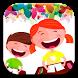 العاب تلوين الرسوم بلمسة أطفال by Radio-App