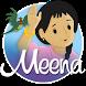 Meena by UNICEF Bangladesh