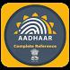 Aadhaar Info 2015 by JoyAppz
