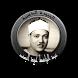 القرآن الكريم كاملا عبد الباسط by Mohammed Fouad