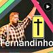 Gospel Fernandinho Para Sempre
