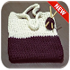 Crochet Purse Hand Bag by The Babysitter