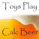 Calc Beer by Bresson Digital