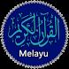 Al Quran Bahasa Melayu by IslamicWorld