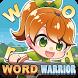 WordWarrior by KaimanGames Co.Ltd