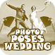 Photo Poses for Wedding by Leeway Applab
