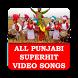 Punjabi SuperHit Video Songs by NP Software Pvt. Ltd.