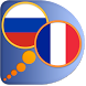 French Russian dictionary by Dict.land