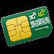 4G Data Plan Saudi Arabia by dailyapps