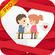 Love Calculator by battery saver