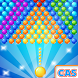 Bubble Shooter Flash by Candi App Studio