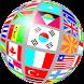 تحدي أعلام الدول
