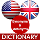 Eng to Eng Dictionary by Muhammad Farooq Afridi