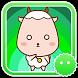Stickey Cute Little Lamb 2