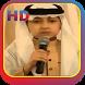 Qori Idris Al Hasyimi Offline