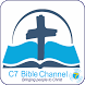 C7 Bible Channel by FastCast4u.com
