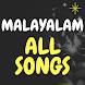 Malayalam All Songs