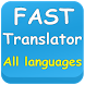 Fast Translation all languages by JAMDEV
