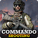 Army Frontline SSG Commando Shooting by Hunting & Shooting Games