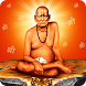 Shri Swami Charitra Saramrut by Tiger Queen Apps