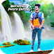 Waterfall Photo Editor – Waterfall Photo Frame by Creative Tool Apps