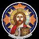 تفسير الإنجيل للكنيسة القبطية by Reboot Your Life