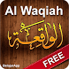 Surah Al Waqiah by BelajarApp