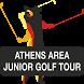 Athens Area Junior Golf Tour by BlueGolf