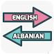 English Albanian Translator by DictAndro