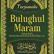 Bulughul Maram by BSG Mercu Buana