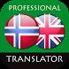 Norwegian English Translator by Suvorov-Development
