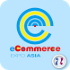 eCommerce Expo Asia by Taiwan External Trade Development Council