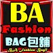 BA時尚包鋪 by PCSTORE(5)