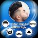 Man Hair & Beard Style 2018 - Boys Photo Editor by Best Apps Softech
