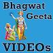 Bhagwat Geeta VIDEOs by Swati Shah NJ