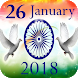 Republic Day GIF 2018 by Yadunandan Developers