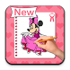 Coloring Game For Minnie Mouse tips by ★★★★ Stars Coloring